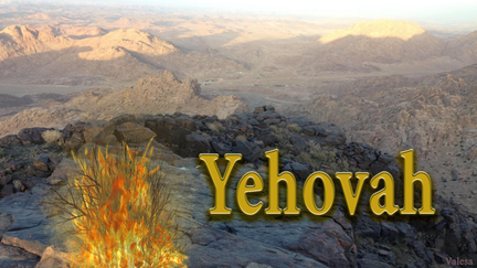 Yehovah